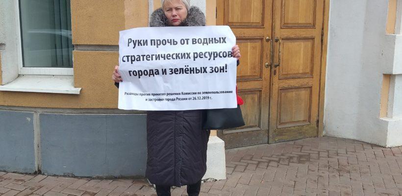 Коммунисты Октябрьского района вышли на защиту экологии Дашково-Песочни