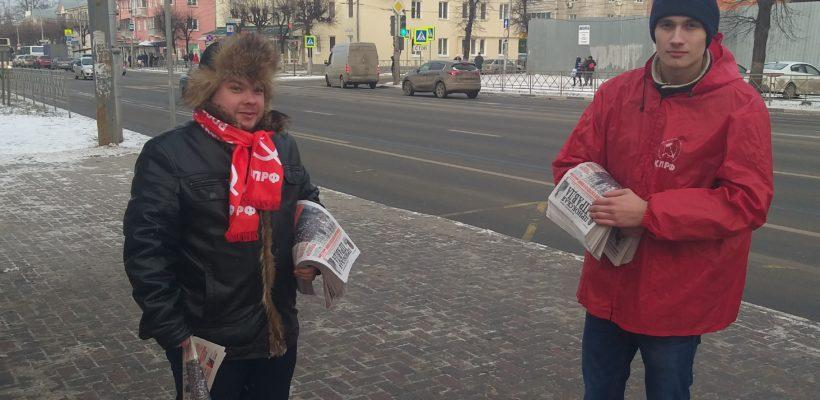 Коммунисты Октябрьского района продолжают акции против ухудшения экологической обстановки