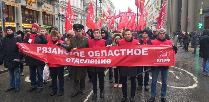 Рязанская делегация приняла участие в шествии и митинге в Москве