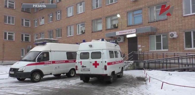 Жертва оптимизации. «Красная линия» о Рязанской станции скорой помощи