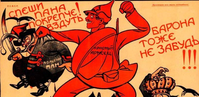 «Трепещите польские паны!» Третья всероссийская мобилизация комсомольцев на фронт