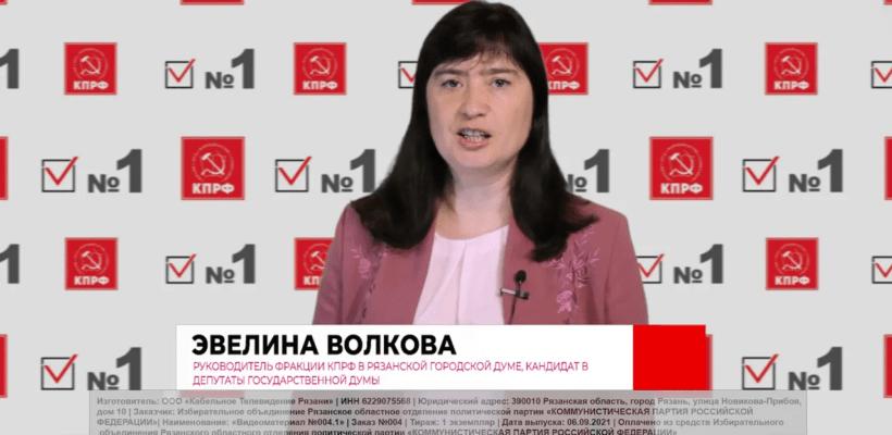Эвелина Волкова: Пора менять жизнь к лучшему!