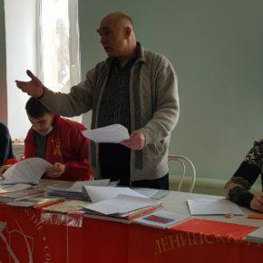 Состоялась отчетно-выборная конференция коммунистов в Касимове