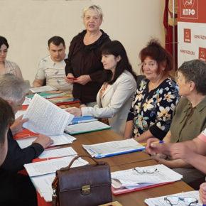 «Сегодня партия обязана определить задачи нового этапа борьбы за власть, за достойную жизнь каждого гражданина России»
