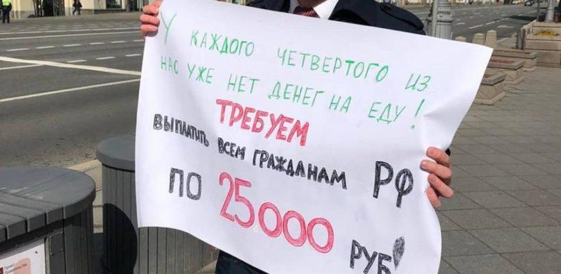 Юрий Афонин: Правительство в кризис защищает хозяев, но не работников
