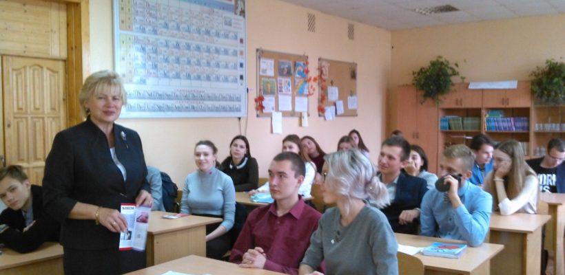 Встреча школьников с ветеранами комсомола