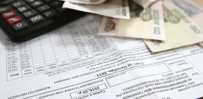 В2021 году плату закоммуналку вРязанской области хотят повысить на5%