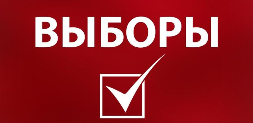 Г.А. Зюганов о ситуации в Хакасии: «Наша принципиальная и конструктивная позиция взяла верх»