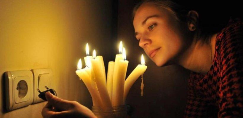 Малоимущих предложили лишать электричества по ночам