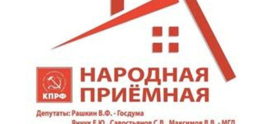 Сергей Обухов: После депутатского и прокурорского давления Собянин выпустил из-под «домашнего ареста»ветеранов 65+