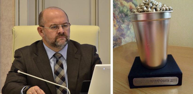 Награда нашла героя! Статуэтка «Золотые макарошки – 2019» вручена губернатору Архангельской области Игорю Орлову