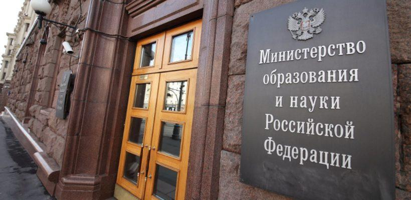 Юрий Афонин: Идея министра преподавать 80% гуманитарных дисциплин в дистанционном режиме грозит разрушением системы образования