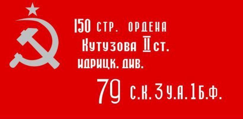 Анатолий Локоть предложил российским спортсменам выступать под Знаменем Победы