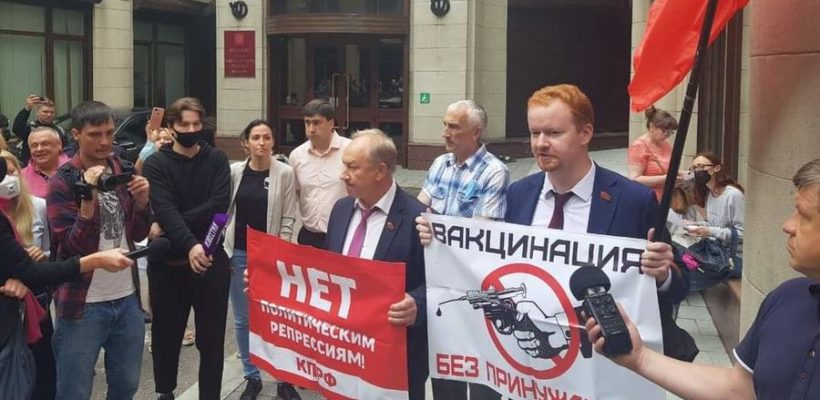 Денис Парфенов: «Вакцинация должна быть только добровольной!»