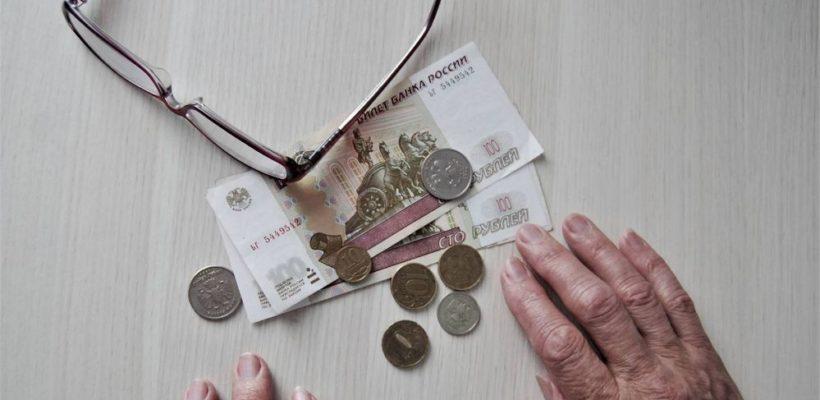 Рост социальных пенсий оказался в два раза меньше инфляции