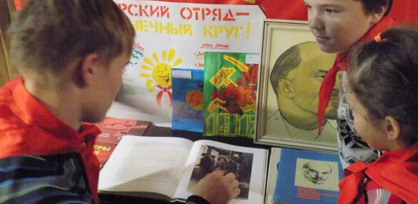 Пионеры из Касимовского района Рязанской области подготовили поздравление к 7 ноября