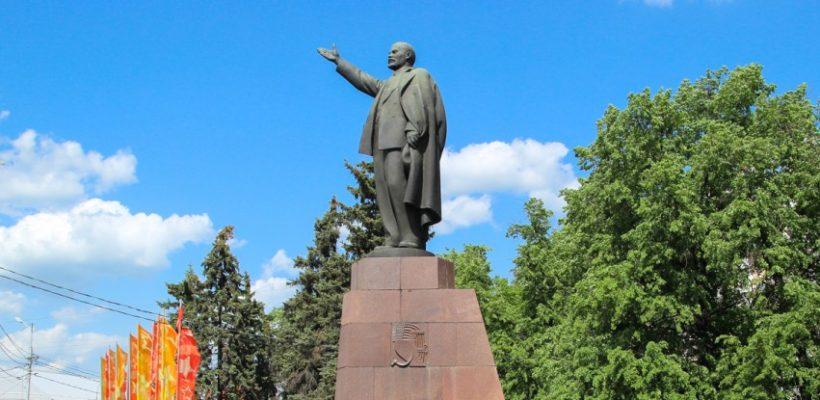 Сделаем нашу область лучше и краше! О спорах вокруг личности В.И. Ленина