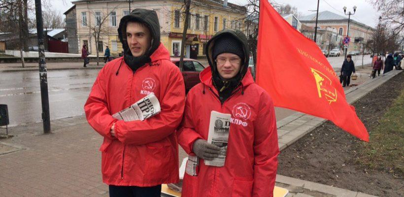 Продолжается серия пикетов в Касимовском районе