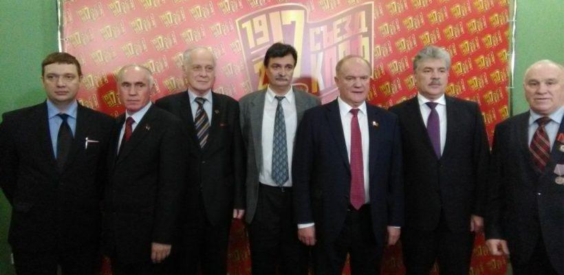 В.Н. Федоткин об итогах XVII Съезда КПРФ и предстоящих выборах Президента