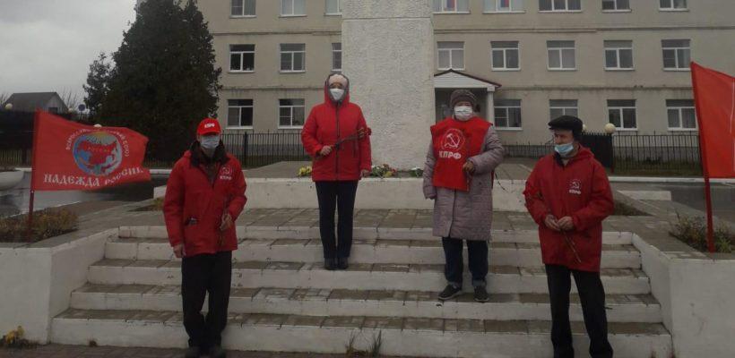 Клепиковские коммунисты  возложили цветы у памятника В.И.Ленина