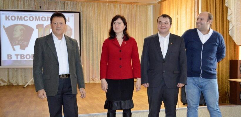 В Сараевском колледже состоялось торжественное мероприятие, посвящённое 100-летнему юбилею комсомола
