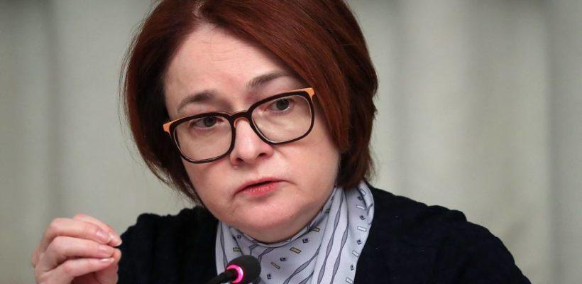 ЦБ потратил за 2 года 2,3 трлн рублей на санацию банков