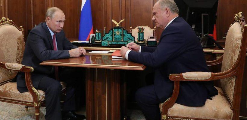 Путин согласился обсудить предложения КПРФ о совершенствовании избирательной системы