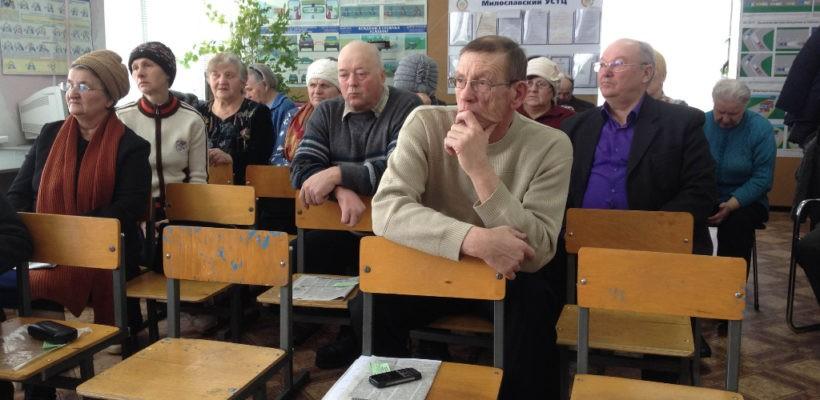Состоялась отчётная конференция Милославского районного отделения КПРФ