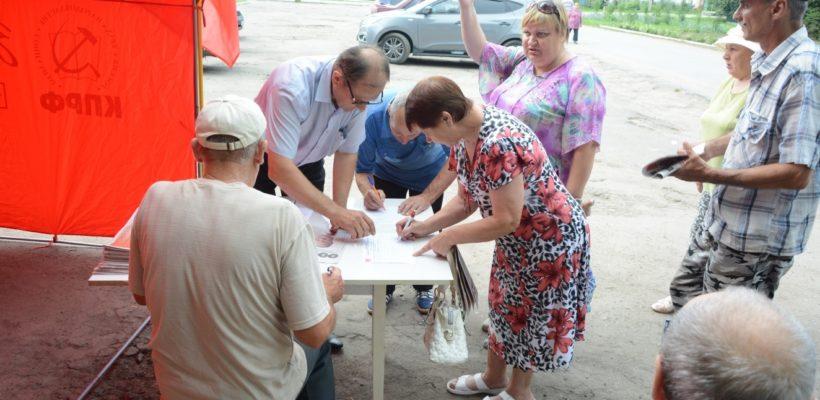 В Ухолово поддержали протест против антинародной пенсионной реформы