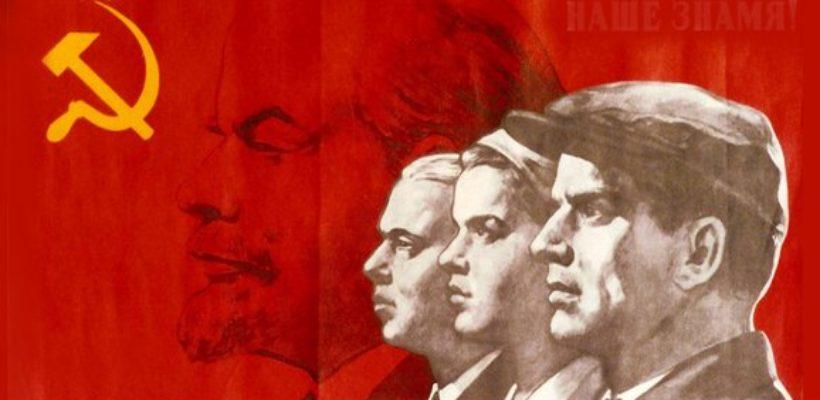 Г.А. Зюганов: С пути к социализму не свернём