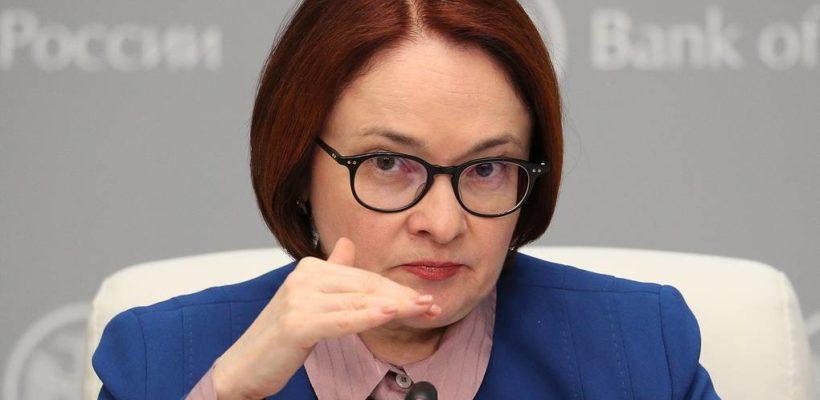Набиуллина предсказала вывод россиянами из банков триллионов рублей