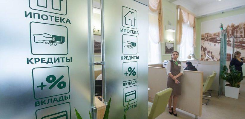 Россияне на погашение кредитов отдают банкам треть своих доходов