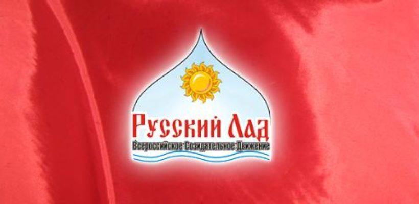 Не пора ли русским очнуться
