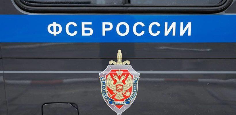 ФСБ объяснило бесполётную зону в районе «дворца в Геленджике» погранбезопасностью. Граница находится в 300 км