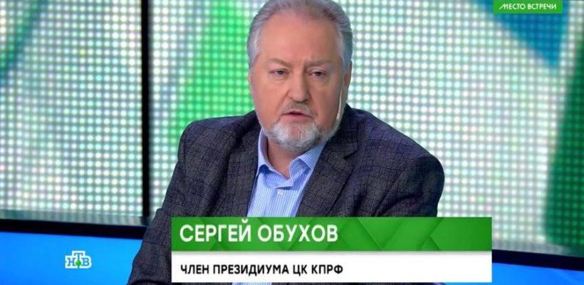 Сергей Обухов на НТВ: С кем вы, мастера культуры: с народом или «потреблятсвом»?