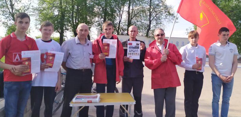 Красные пикеты в Касимове ко Дню Победы