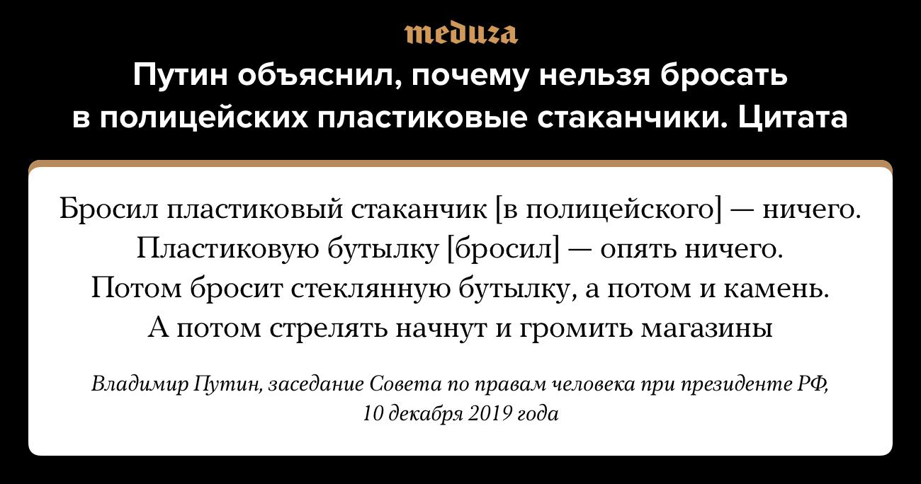 Сравнение репрессивных практик времен Сталина и Путина