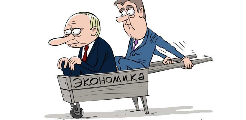 """Павел Дорохин: """"Возможен только один план действий по восстановлению экономики – и это новый Госплан"""""""