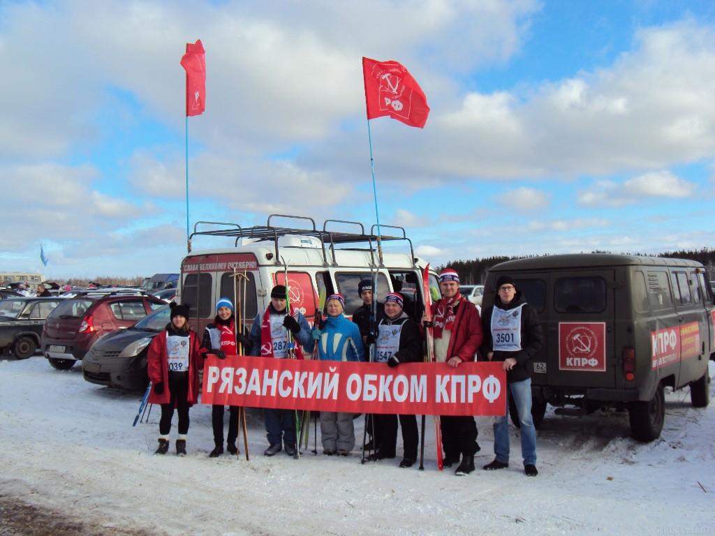 Комсомольцы на Лыжне России 2017