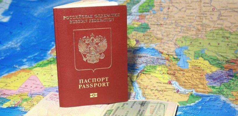 Российским властям предложили собирать деньги с выезжающих за рубеж