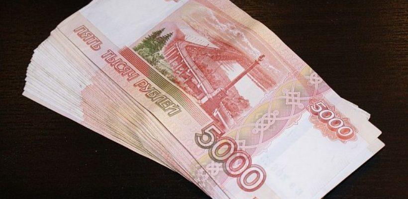 В Рязанской области фирму оштрафовали за подкуп чиновника
