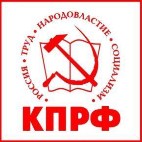 «Единая Россия» в Мосгордуме отказала КПРФ в смягчении уголовного кодекса в части наказания за организацию митингов