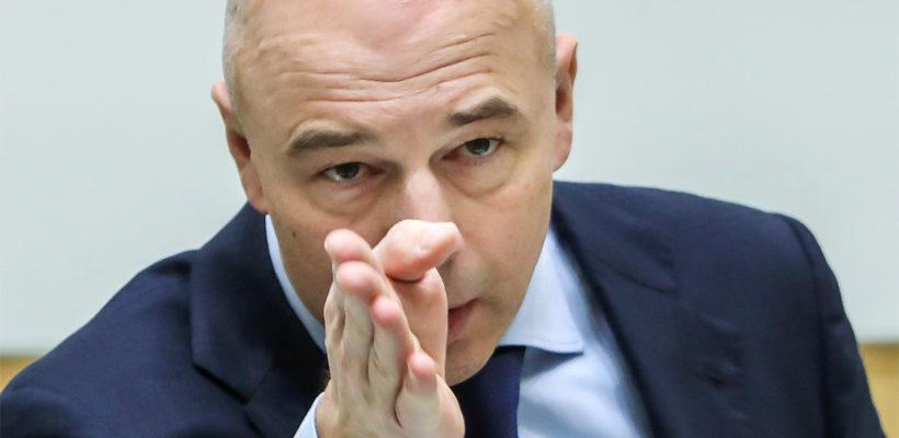 Минфин начал предпродажную подготовку России