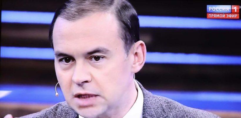 Юрий Афонин в эфире «России-1»: Капиталистические карлики не способны даже просто сохранять наследство советского гиганта