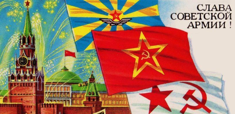 Поздравление с 23 февраля первого секретаря Сасовского горкома КПРФ