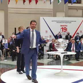 КПРФ будет стоять под номером 1 в бюллетене на выборах в Государственную Думу
