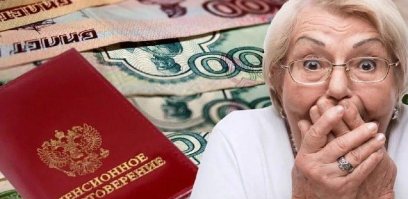 Пенсионеры - лишняя трата для государства