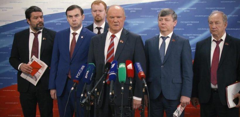 Г.А. Зюганов: «Нам нужна Конституция социализма!»