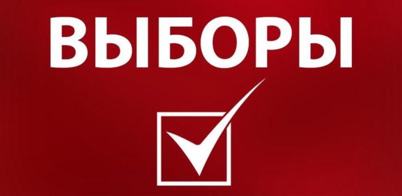 Г.А. Зюганов о ситуации в Хакасии: Все это выглядит предельно мерзко и для страны, и для выборов, и для закона