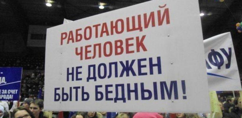 Юрий Афонин: Надо освободить от НДФЛ людей с доходом 20-25 тысяч рублей